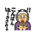 うちなーあびー【沖縄方言】ダジャレ(個別スタンプ:19)