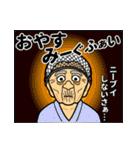 うちなーあびー【沖縄方言】ダジャレ(個別スタンプ:20)