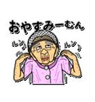 うちなーあびー【沖縄方言】ダジャレ(個別スタンプ:21)