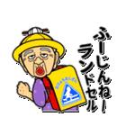 うちなーあびー【沖縄方言】ダジャレ(個別スタンプ:22)
