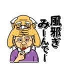 うちなーあびー【沖縄方言】ダジャレ(個別スタンプ:24)