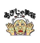 うちなーあびー【沖縄方言】ダジャレ(個別スタンプ:25)
