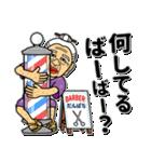 うちなーあびー【沖縄方言】ダジャレ(個別スタンプ:26)