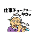 うちなーあびー【沖縄方言】ダジャレ(個別スタンプ:27)