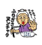 うちなーあびー【沖縄方言】ダジャレ(個別スタンプ:28)