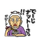 うちなーあびー【沖縄方言】ダジャレ(個別スタンプ:29)