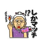 うちなーあびー【沖縄方言】ダジャレ(個別スタンプ:30)