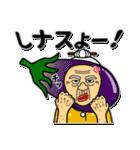 うちなーあびー【沖縄方言】ダジャレ(個別スタンプ:31)