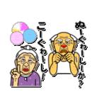うちなーあびー【沖縄方言】ダジャレ(個別スタンプ:32)