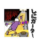 うちなーあびー【沖縄方言】ダジャレ(個別スタンプ:33)