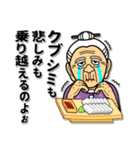 うちなーあびー【沖縄方言】ダジャレ(個別スタンプ:34)