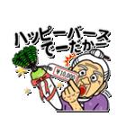 うちなーあびー【沖縄方言】ダジャレ(個別スタンプ:35)