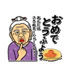 うちなーあびー【沖縄方言】ダジャレ(個別スタンプ:36)