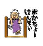 うちなーあびー【沖縄方言】ダジャレ(個別スタンプ:37)