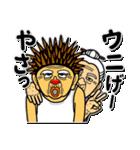 うちなーあびー【沖縄方言】ダジャレ(個別スタンプ:38)