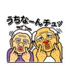 うちなーあびー【沖縄方言】ダジャレ(個別スタンプ:39)