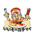 うちなーあびー【沖縄方言】ダジャレ(個別スタンプ:40)