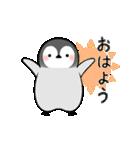 動く!ペンギンきょうだい(個別スタンプ:05)