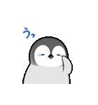 動く!ペンギンきょうだい(個別スタンプ:06)