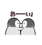 動く!ペンギンきょうだい(個別スタンプ:19)