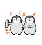 動く!ペンギンきょうだい(個別スタンプ:20)