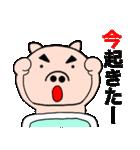 主婦が作ったデカ文字 ブタのぶーちゃん10(個別スタンプ:01)