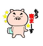 主婦が作ったデカ文字 ブタのぶーちゃん10(個別スタンプ:02)