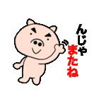 主婦が作ったデカ文字 ブタのぶーちゃん10(個別スタンプ:03)