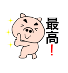 主婦が作ったデカ文字 ブタのぶーちゃん10(個別スタンプ:06)