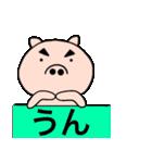 主婦が作ったデカ文字 ブタのぶーちゃん10(個別スタンプ:07)