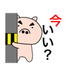 主婦が作ったデカ文字 ブタのぶーちゃん10(個別スタンプ:08)