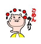 主婦が作ったデカ文字 ブタのぶーちゃん10(個別スタンプ:09)