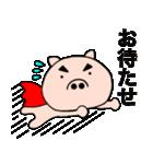 主婦が作ったデカ文字 ブタのぶーちゃん10(個別スタンプ:10)