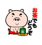 主婦が作ったデカ文字 ブタのぶーちゃん10(個別スタンプ:12)