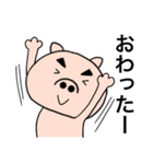 主婦が作ったデカ文字 ブタのぶーちゃん10(個別スタンプ:13)