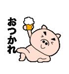 主婦が作ったデカ文字 ブタのぶーちゃん10(個別スタンプ:14)