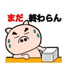 主婦が作ったデカ文字 ブタのぶーちゃん10(個別スタンプ:15)