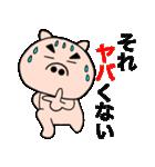 主婦が作ったデカ文字 ブタのぶーちゃん10(個別スタンプ:17)