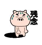 主婦が作ったデカ文字 ブタのぶーちゃん10(個別スタンプ:18)