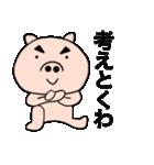 主婦が作ったデカ文字 ブタのぶーちゃん10(個別スタンプ:19)