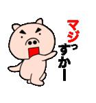 主婦が作ったデカ文字 ブタのぶーちゃん10(個別スタンプ:21)