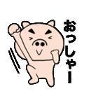 主婦が作ったデカ文字 ブタのぶーちゃん10(個別スタンプ:22)