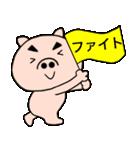 主婦が作ったデカ文字 ブタのぶーちゃん10(個別スタンプ:23)