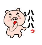 主婦が作ったデカ文字 ブタのぶーちゃん10(個別スタンプ:26)