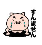 主婦が作ったデカ文字 ブタのぶーちゃん10(個別スタンプ:27)