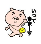 主婦が作ったデカ文字 ブタのぶーちゃん10(個別スタンプ:31)