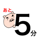 主婦が作ったデカ文字 ブタのぶーちゃん10(個別スタンプ:32)