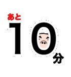主婦が作ったデカ文字 ブタのぶーちゃん10(個別スタンプ:33)