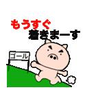 主婦が作ったデカ文字 ブタのぶーちゃん10(個別スタンプ:35)