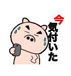 主婦が作ったデカ文字 ブタのぶーちゃん10(個別スタンプ:36)
